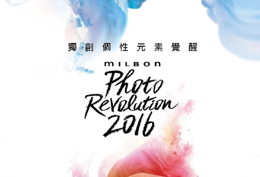 2016 PRF 寫真大賞評選公布