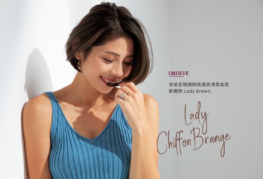 2020 SS LadyLine女伶系列 展現大人風範