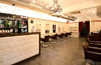 Modern House Hair Salon